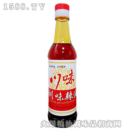 川味辣油(瓶装)