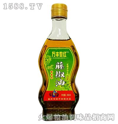 万丰黎红麻香型藤椒油265ml