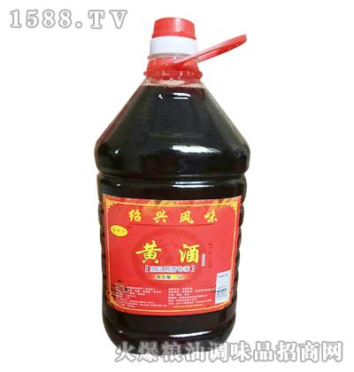 鲁师爷黄酒(烹饪用酒专家)5L
