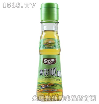 宴必聚青花椒油110ml
