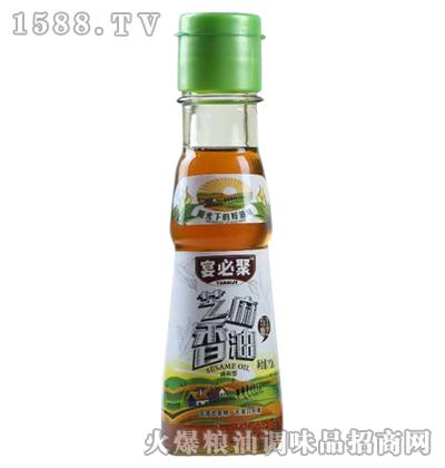 宴必聚芝麻香油(小瓶)