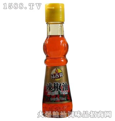 马吉祥辣椒油70ml