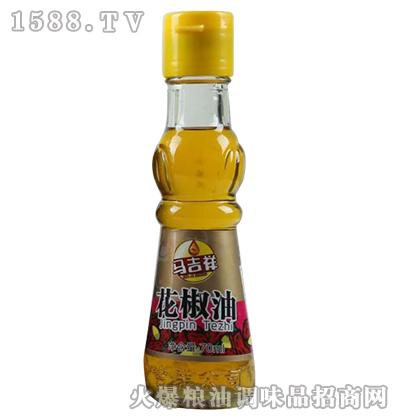 马吉祥花椒油70ml