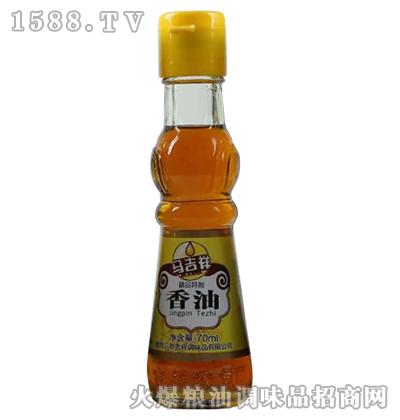 马吉祥香油70ml