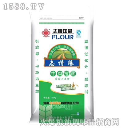 志情缘牛肉拉面高筋小麦粉25kg