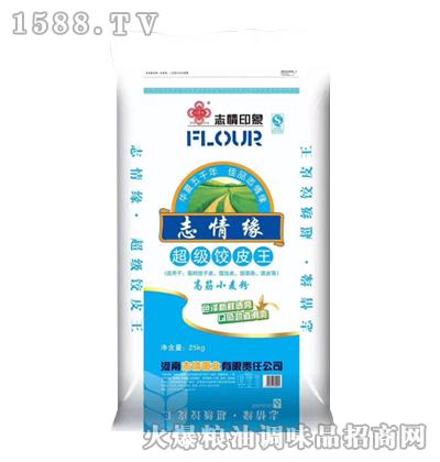 志情缘超级饺皮王高筋小麦粉25kg