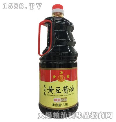 广源发老青岛黄豆酱油1.9L