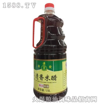 广源发老青岛清香米醋1.9L