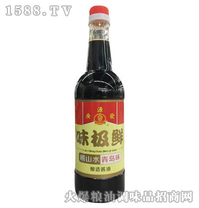 广源发老青岛味极鲜酱油500ml