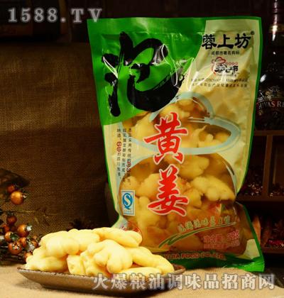 蓉上坊泡黄姜2kg