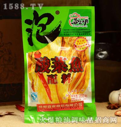 蓉上坊酸菜鱼配料200g