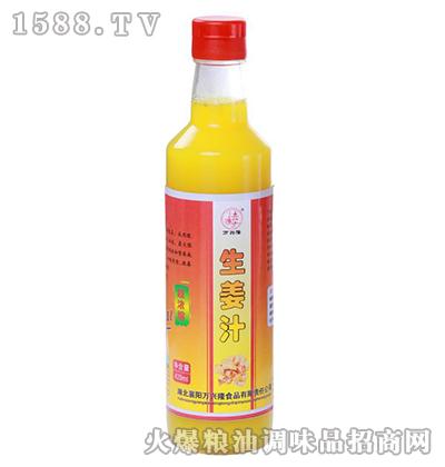 万兴隆生姜汁420ml