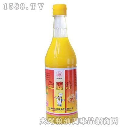 万兴隆生姜汁