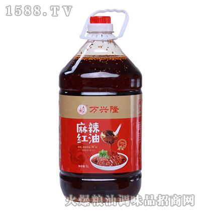 万兴隆麻辣红油5L