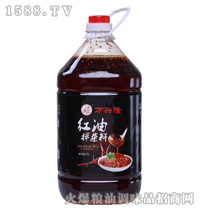 万兴隆红油拌菜料5L