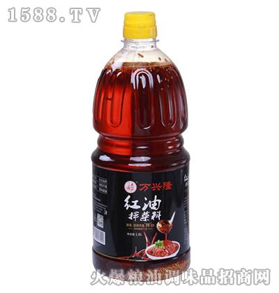 万兴隆红油拌菜料1800g