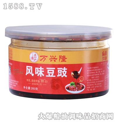 万兴隆麻辣红油风味豆豉260g