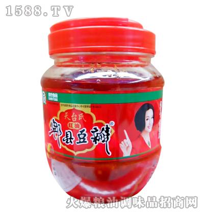 天台氏红油郫县豆瓣500g