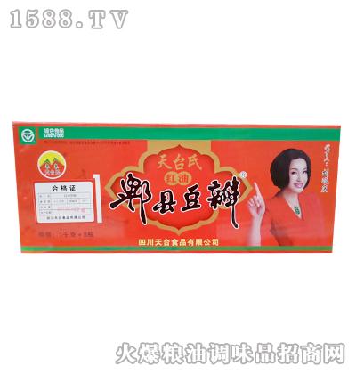 天台氏红油郫县豆瓣1kgx8瓶