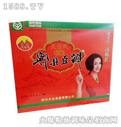天台氏红油郫县豆瓣4kgx4瓶