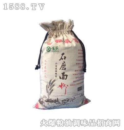 食农石磨面粉5kg