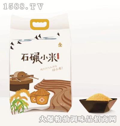 太行粮仓石碾小米2.5kg