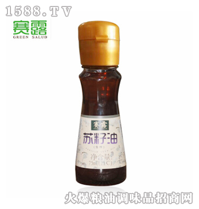 赛露苏籽油75ML