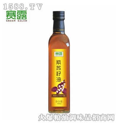 赛露紫苏籽油500ML