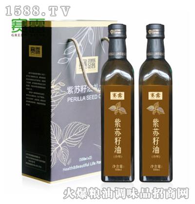 赛露紫苏籽油500MLx2礼盒