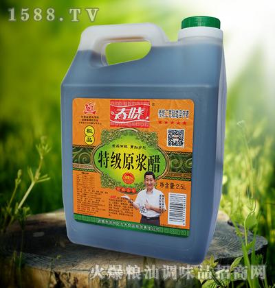 春晓特级原浆醋2500mL