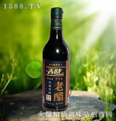 春晓纯粮陈酿老醋500ml