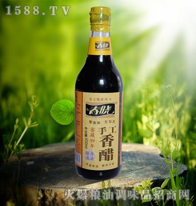 春晓手工香醋500ml