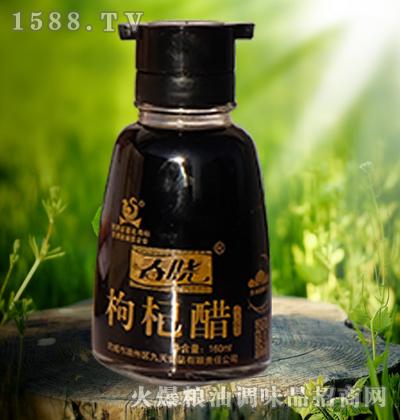 春晓枸杞醋