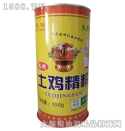 菱仙精制土鸡鸡粉1000g