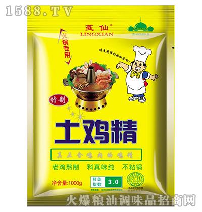 菱仙特制土鸡精调味料1000g