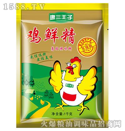 唐三王子高级鸡鲜精1000g