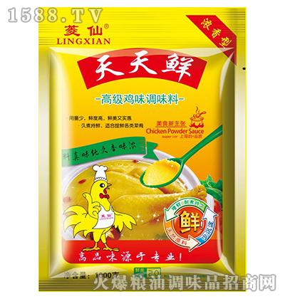 菱仙天天鲜高级鸡精调味料1000g