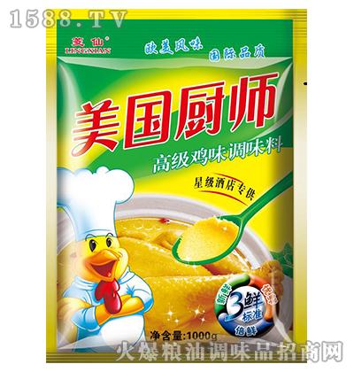 菱仙美国厨师高级鸡精调味料1000g