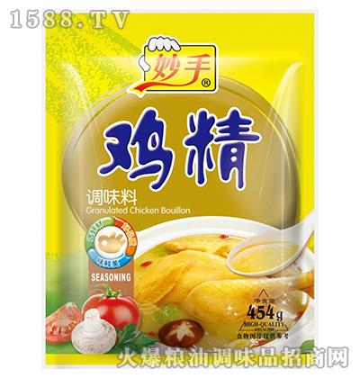 妙手鸡精调味料454g
