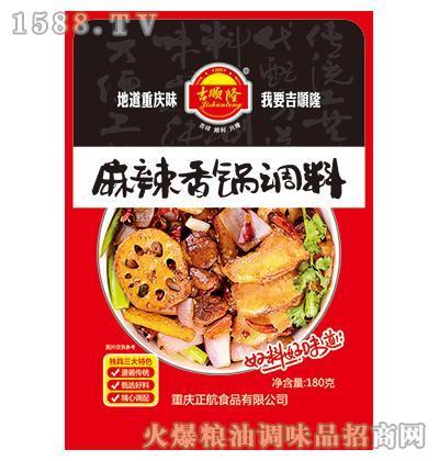 吉顺隆麻辣香锅调料180g