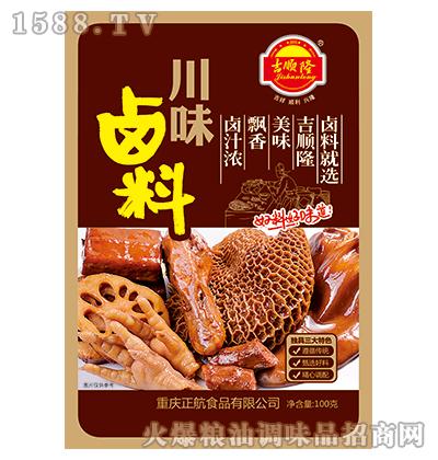 吉顺隆川味卤料100g