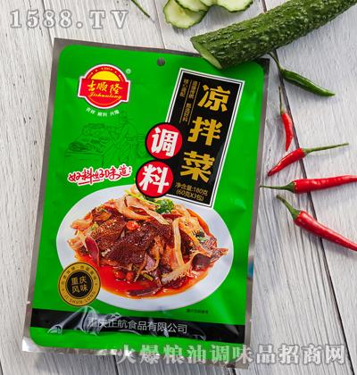 吉顺隆凉拌菜调料180克
