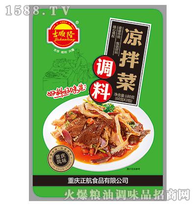 吉顺隆凉拌菜调料180g