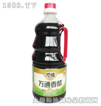 万通珍酿香醋1.3L