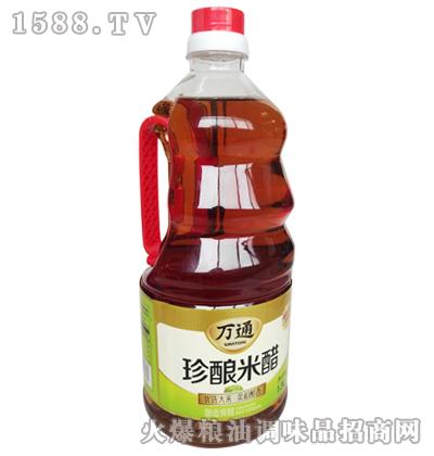万通珍酿米醋1.3L