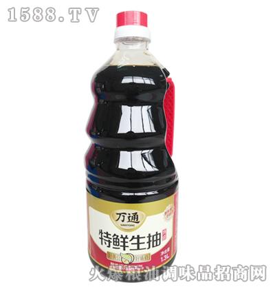 万通特级特鲜酱油1.3L