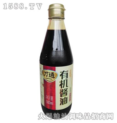 万通有机酱油500ml
