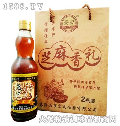 景贤纯芝麻油礼盒400mlx2