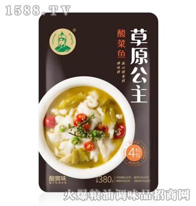 酸菜鱼调味料(酸爽味)380g-草原公主