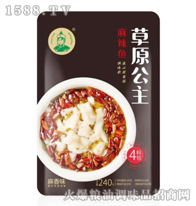 麻辣鱼调味料(麻香味)240g-草原公主